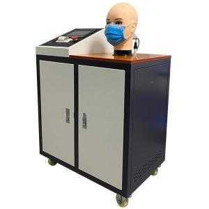 Mask Respirator Breathing Resistance Tester