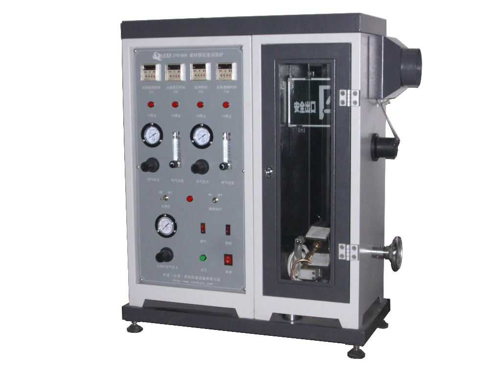 Smoke Density Test Apparatus