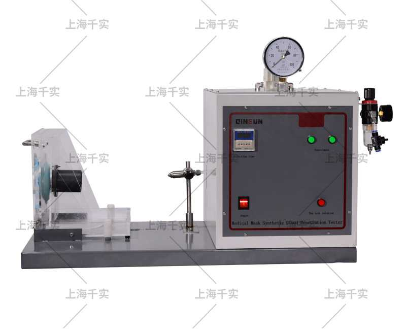 Face Mask Synthetic Blood Penetration Resistance Tester