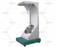 fabric surface wetting resistance tester