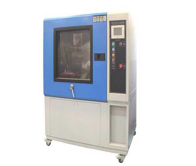 water vapor permeability tester manufacturer